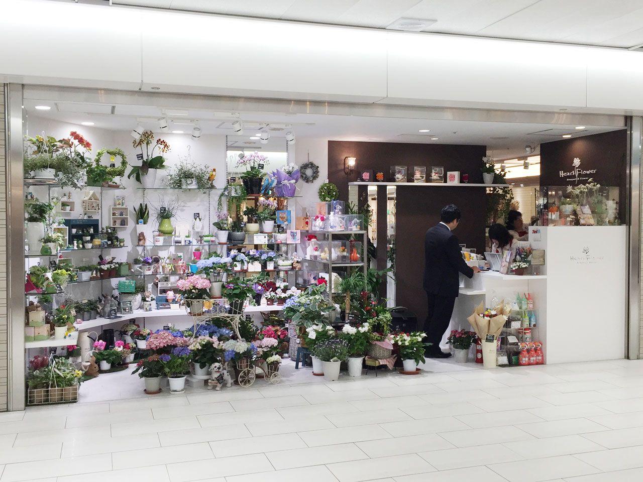 ハートフラワーユニモール店